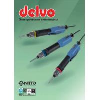 Винтоверты Delvo (каталог)