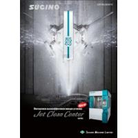 Моющие установки Sugino (каталог)