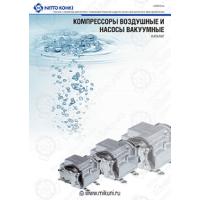 Поршневые компрессоры и вакуумные насосы MEDO (Русский, каталог)