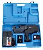 Аккумуляторный опрессовщик IZUMI LIC-5510 (пластиковый кейс - комплектация)