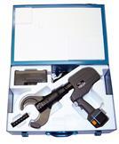 Аккумуляторный резак с открытой зоной резания IZUMI REC-585YC (стальной кейс - комплектация)