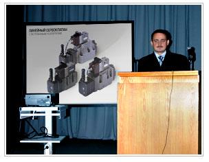 Гидравлика. Энерпром-Микуни на выставке Interdrive 2006. Доклад по линейным сервоклапанам.