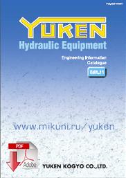 Подробный технический каталог по гидравлике YUKEN - на английском