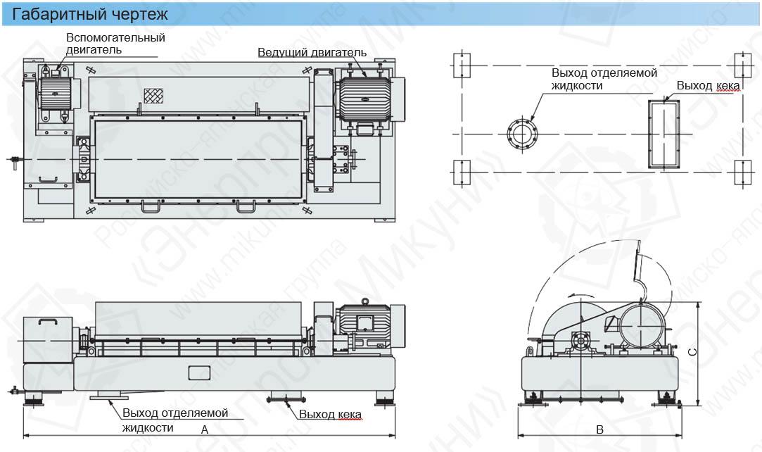 Габаритный чертеж винтовой декантерной центрифуги IHI IX-T