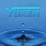 Yuken - гидравлические компоненты из Японии