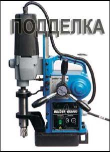 Станок с созвучным названием UA-5000 является низкокачественной копией магнитного сверлильного станка Nitto WA-5000