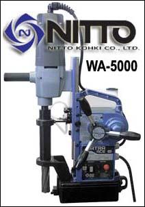 Оригинальный магнитный сверлильный станок Nitto WA-5000