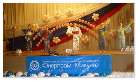 IV Межрегиональный конкурс караоке на японском языке