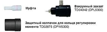 Delvo DLV5700