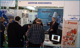 Металлы Сибири 2011