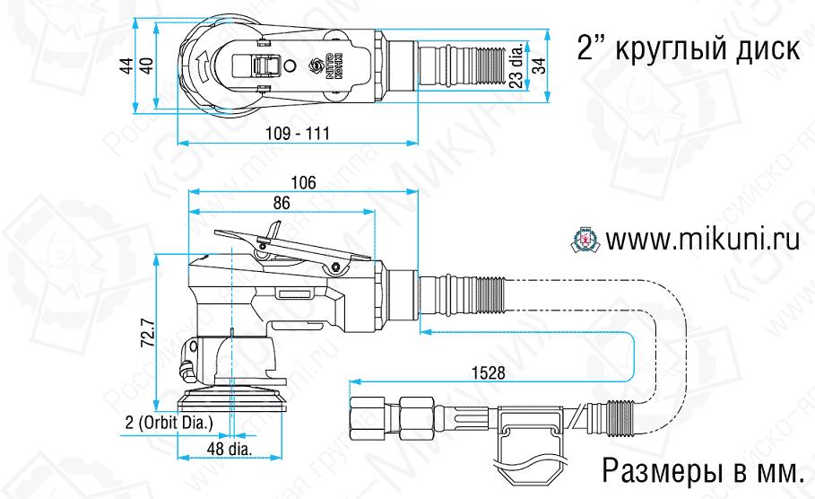 Шлифовальная насадка диск для пнематической шлифмашинки габариты