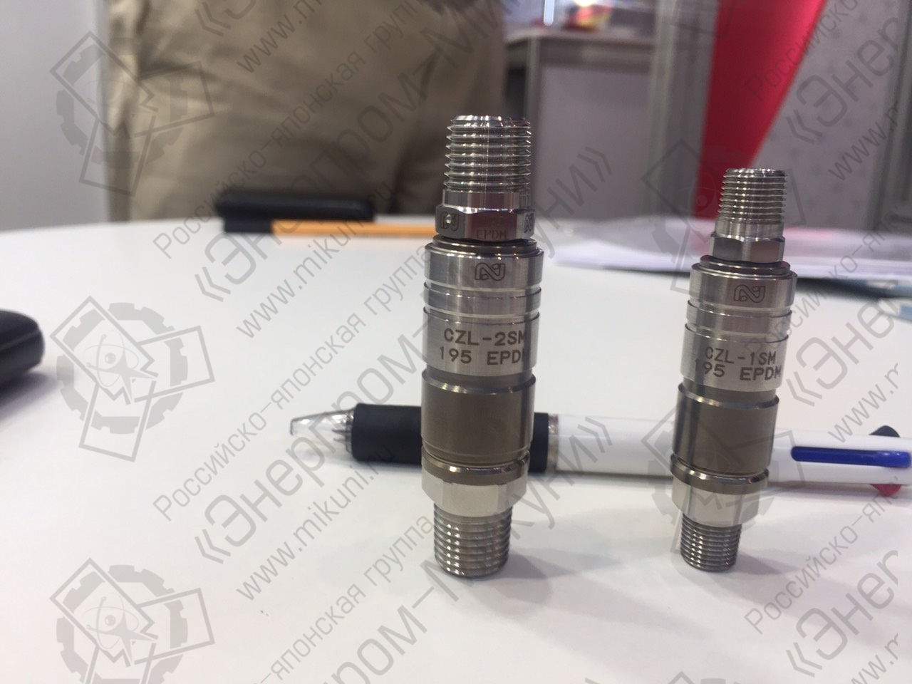 БРС Compact ZEROSPILL Cupla