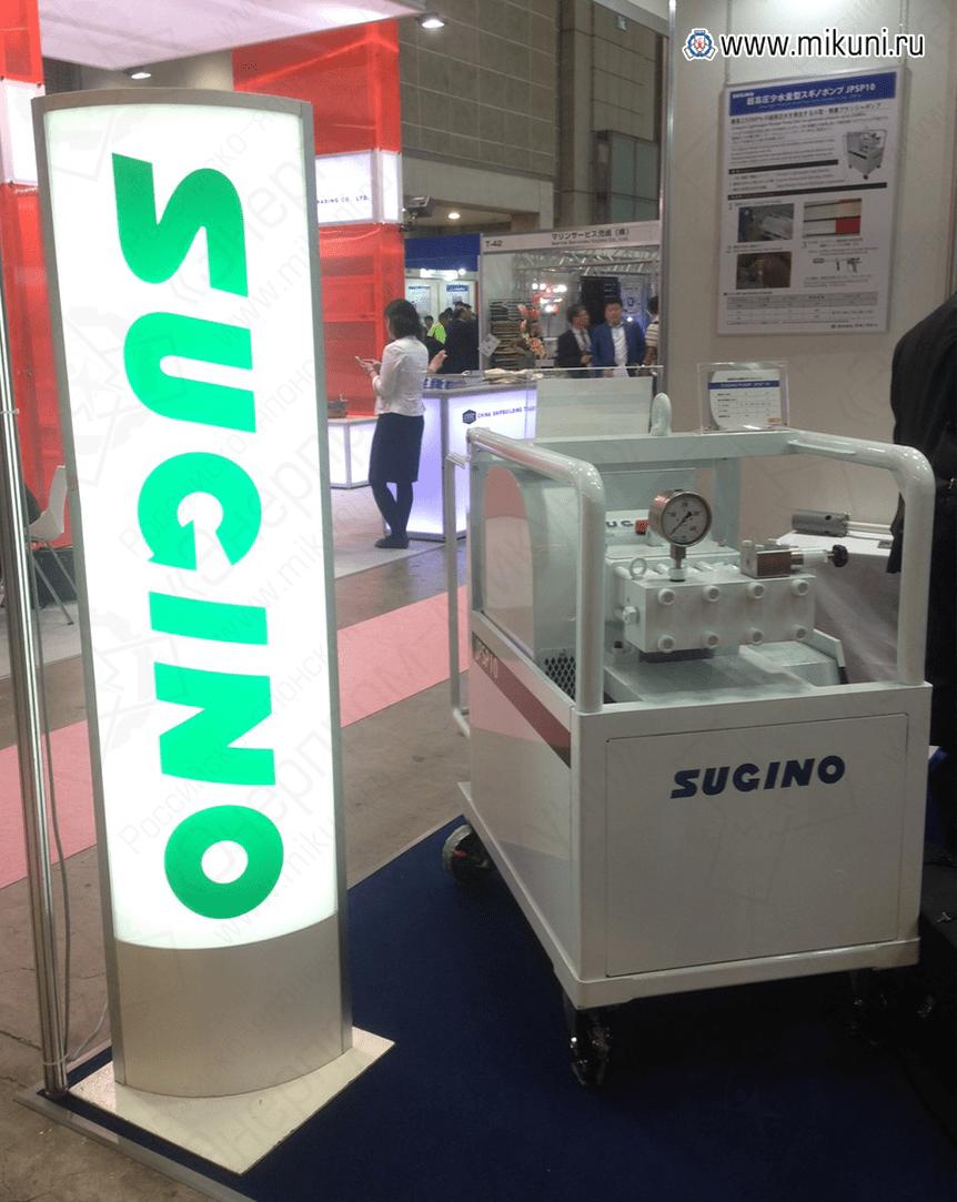 Новинка от SUGINO - Небольшой и легкий плунжерный насос с максимальным давлением 230 МПа!
