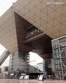 Выставочный центр Tokyo Big Sight в Токио.